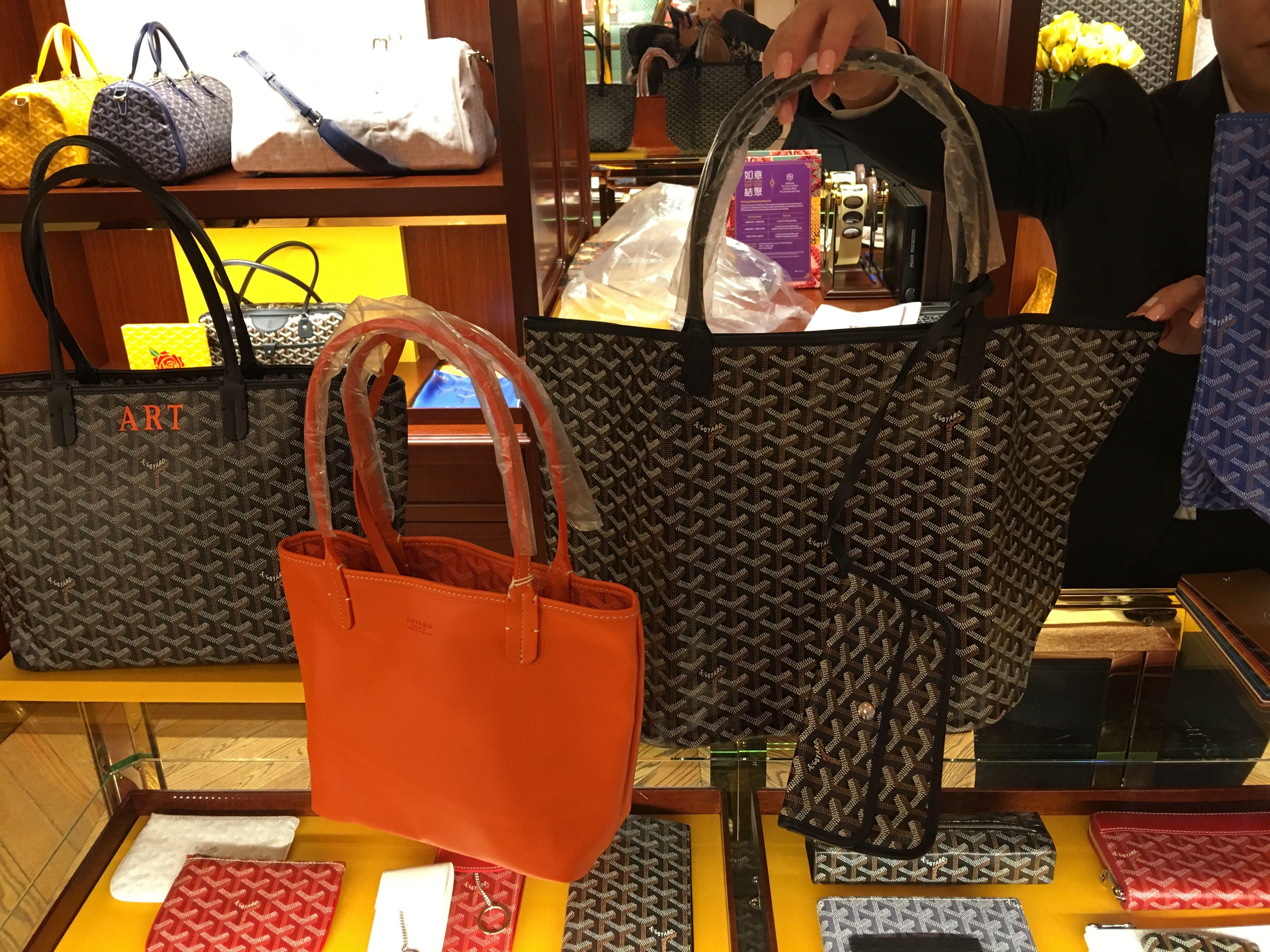 7f298a1921e Goyard mini reversible tote Bags