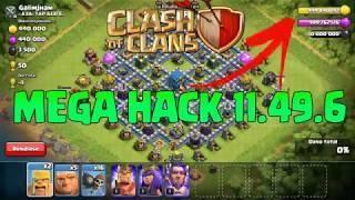 clash of clans mod apk new version 2019
