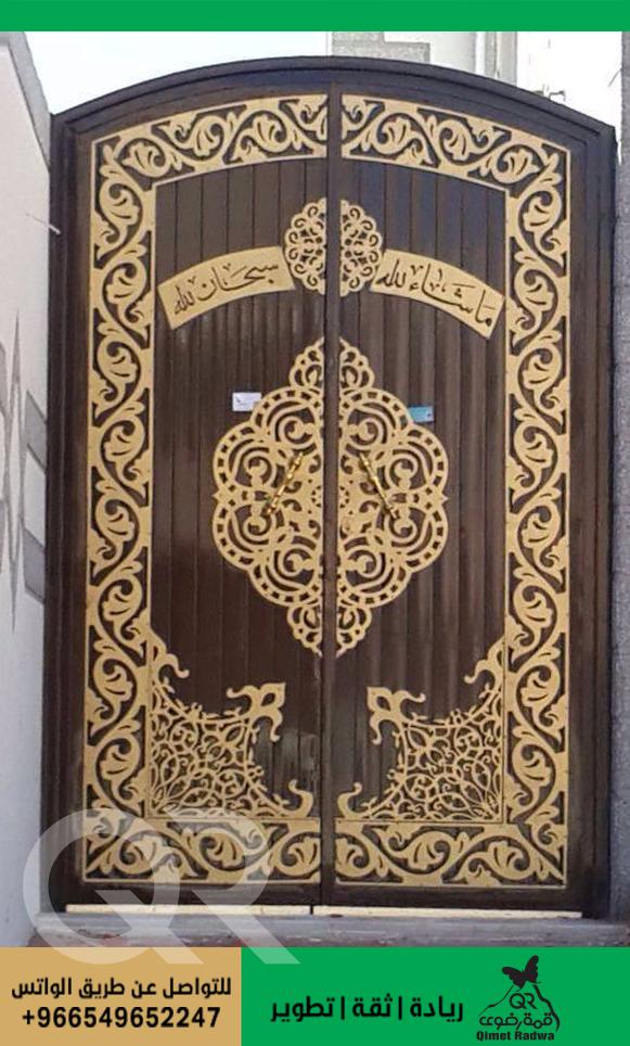Pin By Jahangir On Lazer Pano Doors Interior Iron Doors Steel Doors