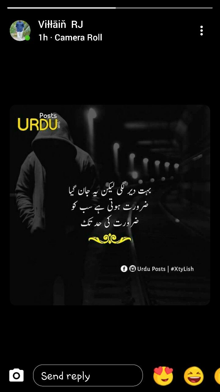 Pin By Ameerrj On My Potryes With Images Funny Dp Best Quotes