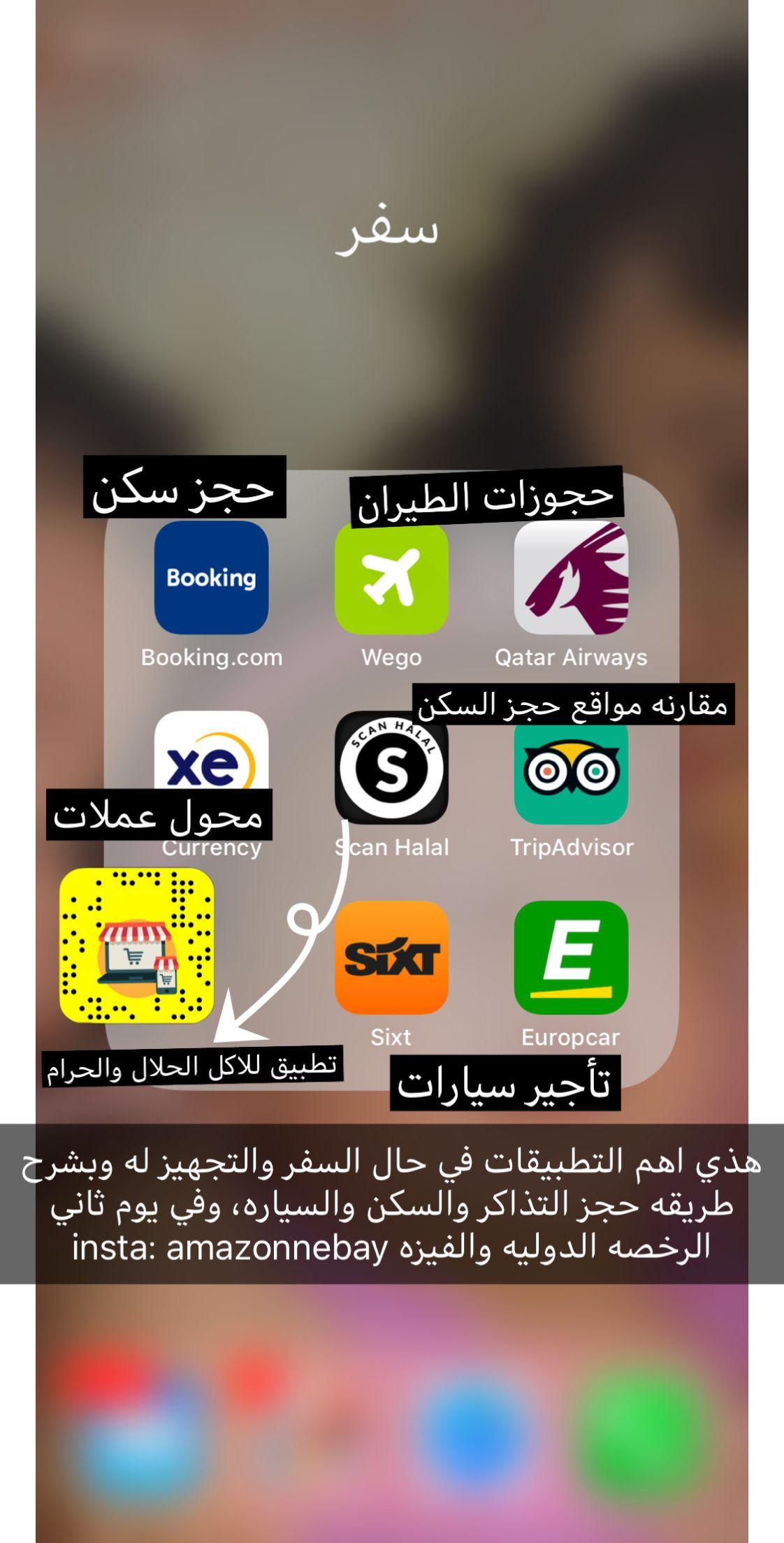 موبايل Application Android App Layout Programming Apps