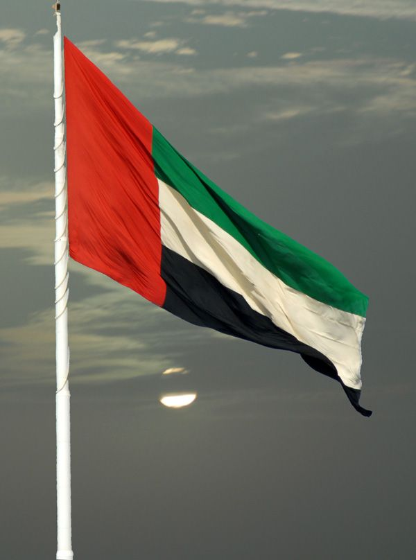 Emirates Arabes Unidos Uae Flag United Arab Emirates Dubai