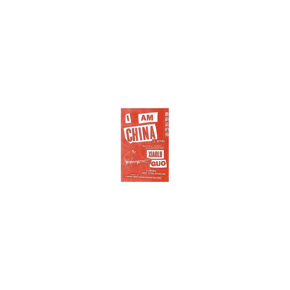 I Am China (Paperback), Books