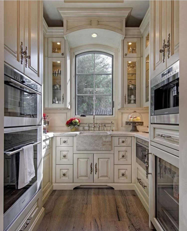 Best Beautiful But To Narrow Home Kitchens In 2019 400 x 300
