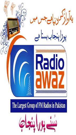 Crack in the Iceberg, YES !!!!, introducing THE RADIO AWAZ FM for the people of Pakistan in general and for the people of Punjab in particular. RADIO AWAZ FM is a quality source of information, Education and Entertainment . Established first FM Radio Station in Gujrat in 2003 and continued its journey by establishing more FM Radio Stations in Gujranwala, Sheikhupura, Bhalwal-Sargodha, Sadiqabad, Khanpur-Liaqatpur, Jhang, Pakpattan, Rajanpur  Bahawalpur, Okara and Sahiwal.<p>Waving through…
