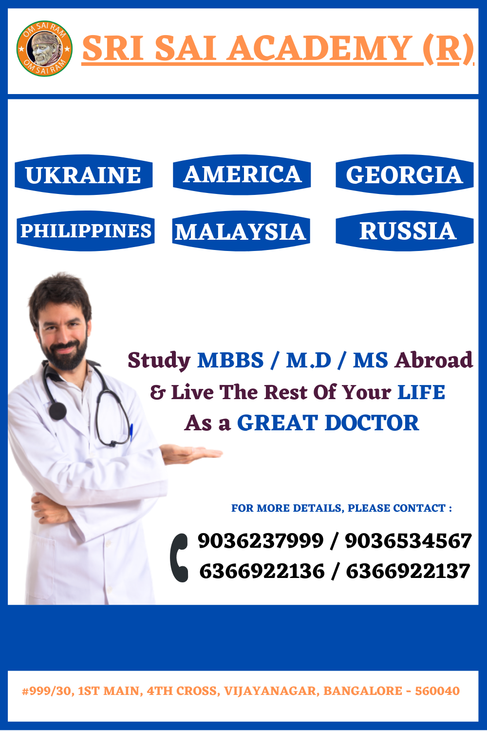 Admissions open for MBBS / MD / MS 202021 in 2020