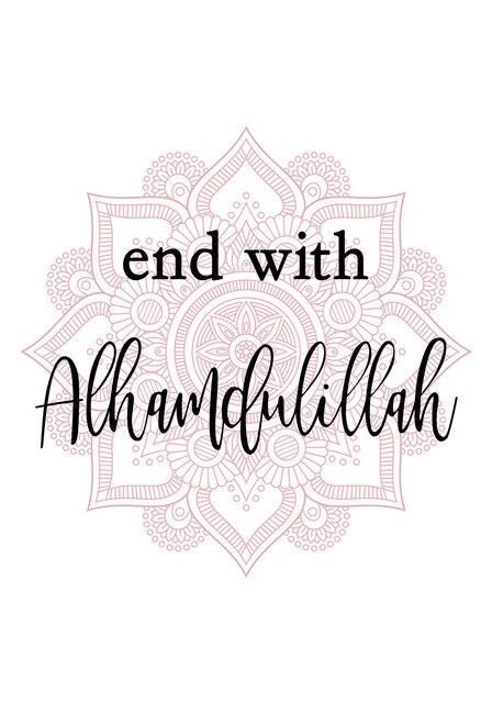Photo of Allah Islamic Muslim Picture Wall Art Canvas Poster Pink Flower Quotes Print Nordic Decorative Picture Painting Mosque Decor – 40x60cm no frame / C
