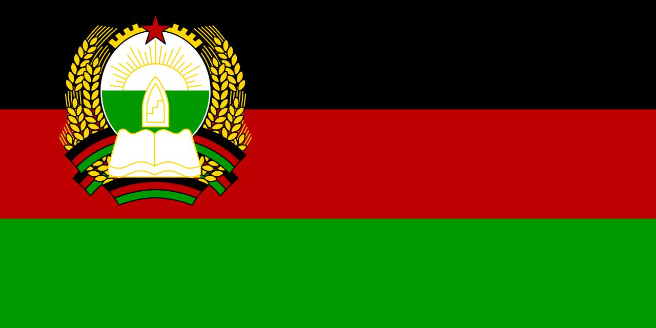 Afghanistan Flag Afghan Flag Red Green Black Flag Of Afghanistan Afghanistan Flag Historical Flags Afghanistan