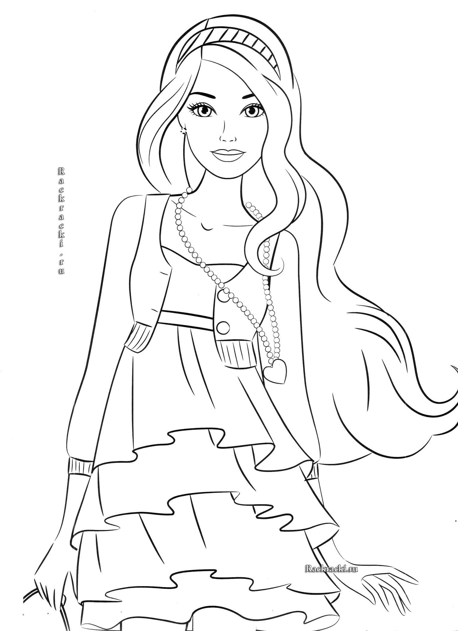 Barbie Princessa Raskraska Barbie Coloring Pages Cute Coloring Pages Princess Coloring Pages
