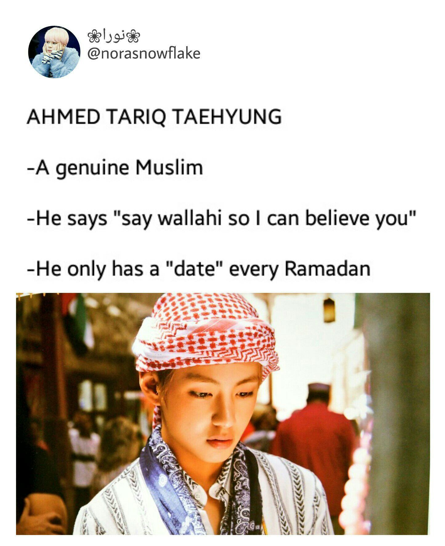 Wattpad rastgele first of all welcome whether you are muslim or not this is a compilation of bts memes no they are not the typical memes