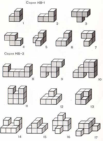 Mathematik Lernspiele