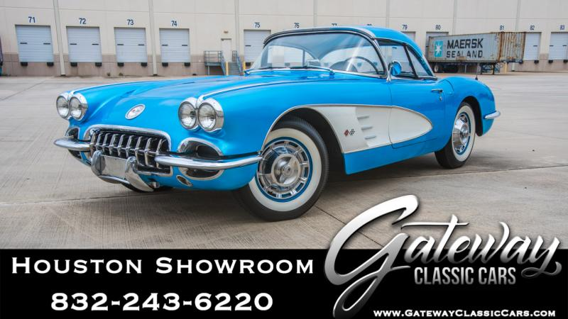 1960 Corvette Convertible For Sale in Illinois   1960