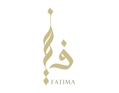 Check Out New Work On My Behance Portfolio فاطمة Fatima Calligraphy Http Be Net Gallery Arabic Calligraphy Art Arabic Calligraphy Tattoo Calligraphy Logo