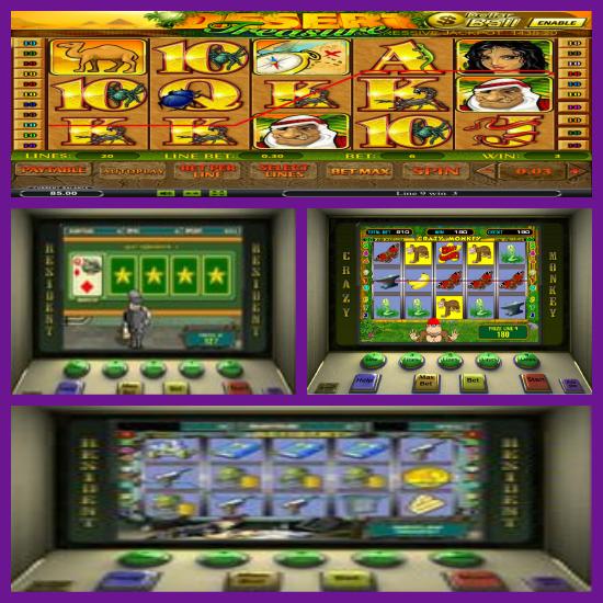 Игровые автоматы пинбол играть бесплатно игровые автоматы казино онлайн азартные игры играть на деньги