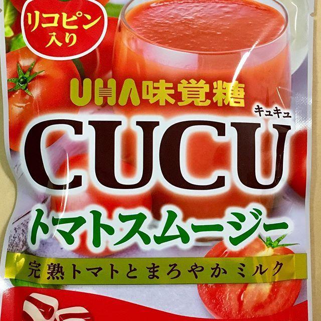 ( ◜o‾)」味覚糖コロロ トマト🍅スムージー カゴメコラボ商品