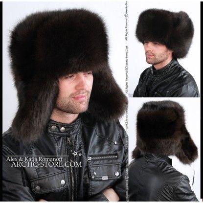 Siberian Ushanka Brown Fox Winter Fur Hat Winter Fur Fur