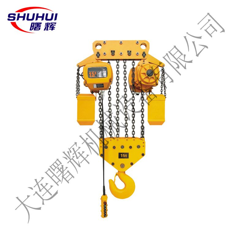 10 Ton Electric Chain Hoist With Electric Trolley Hhbd Type Electric Chain Pulley Block In 2020 Hoist 10 Things Electricity