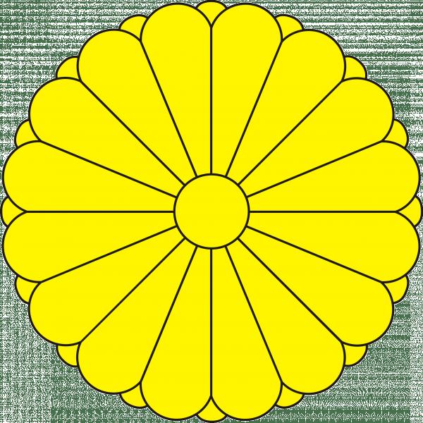 Kiku Chrysanthemum Japan Symbol Kusuyama Japan Flower Symbol I Ching