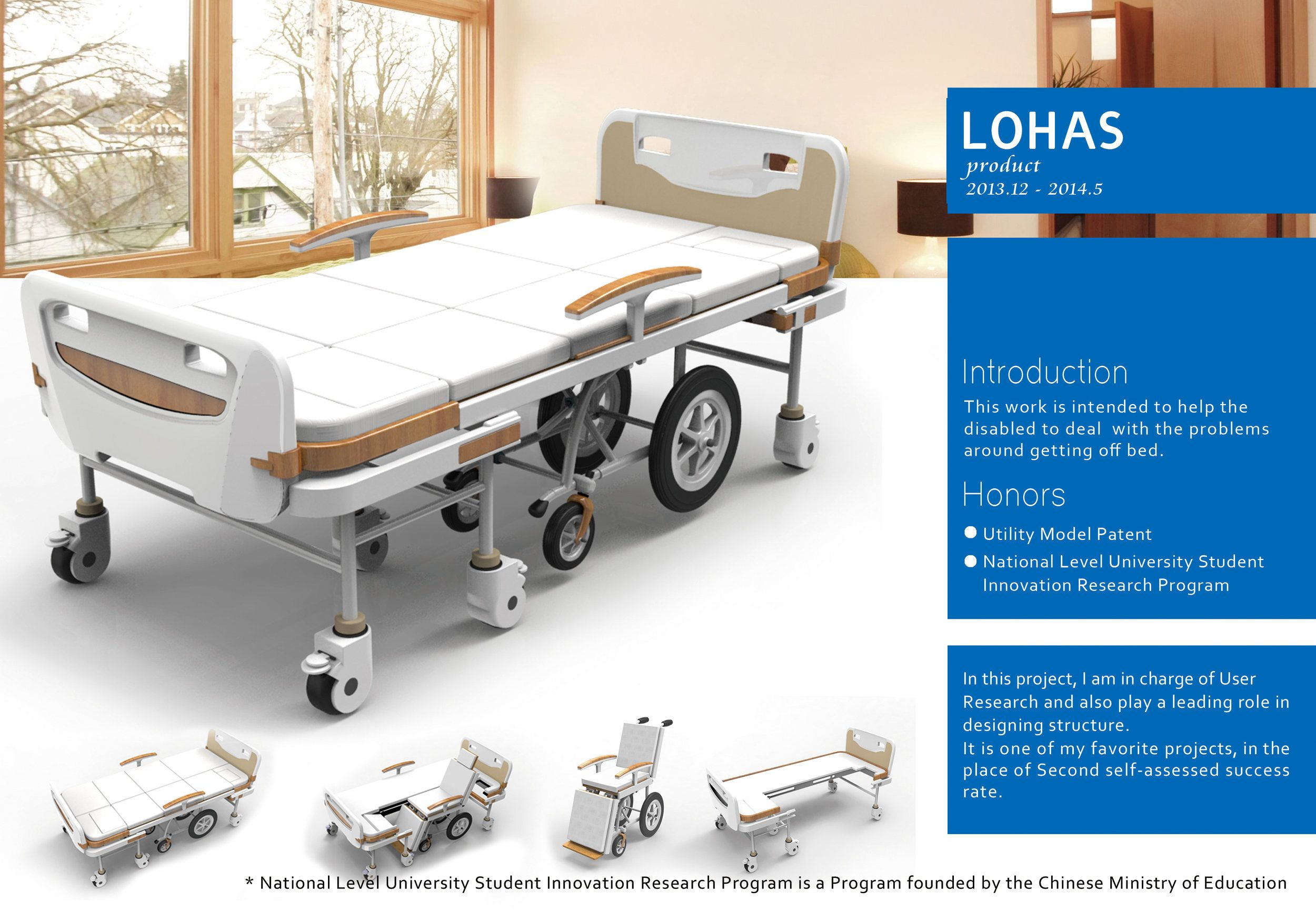 Bed Wheelchair Lohas Is A Bed Combined With Wheelchair It Is Especially Designed