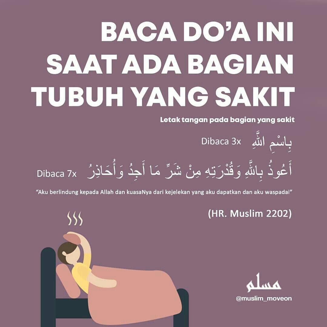 Seberapa Sakitnya Dirimu Langsung Datang Temui Allah Islamic Quotes Kutipan Agama Kekuatan Doa