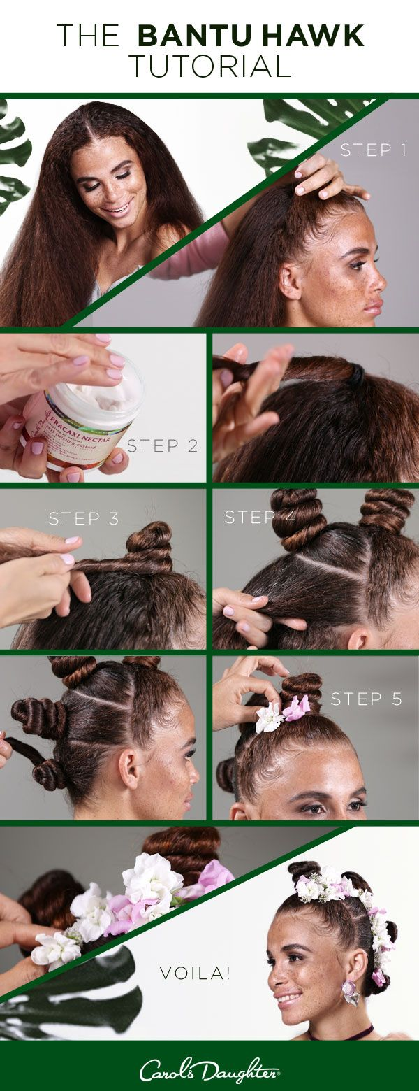 Upgrade your bantu knots for your next formal event a few flowers