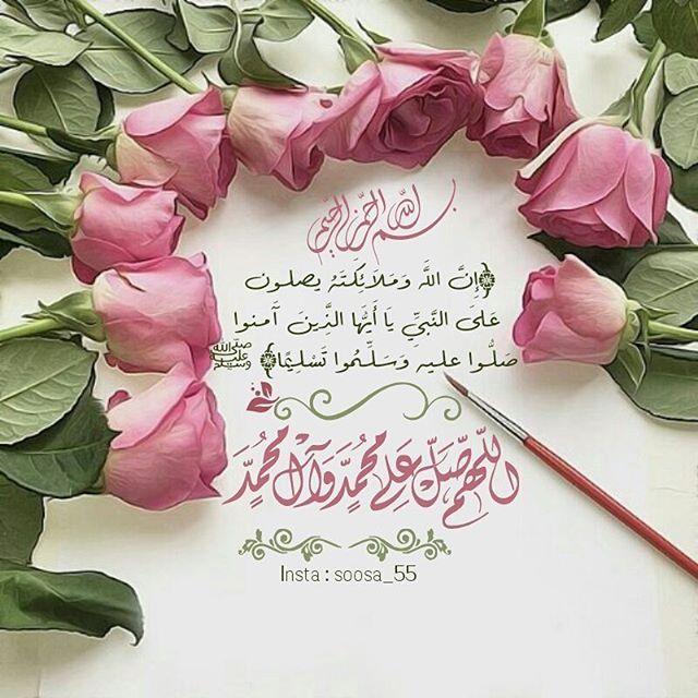 تصاميم إسلامية Soosa 55 Instagram Photos And Videos Islamic Pictures Peace And Love Duaa Islam