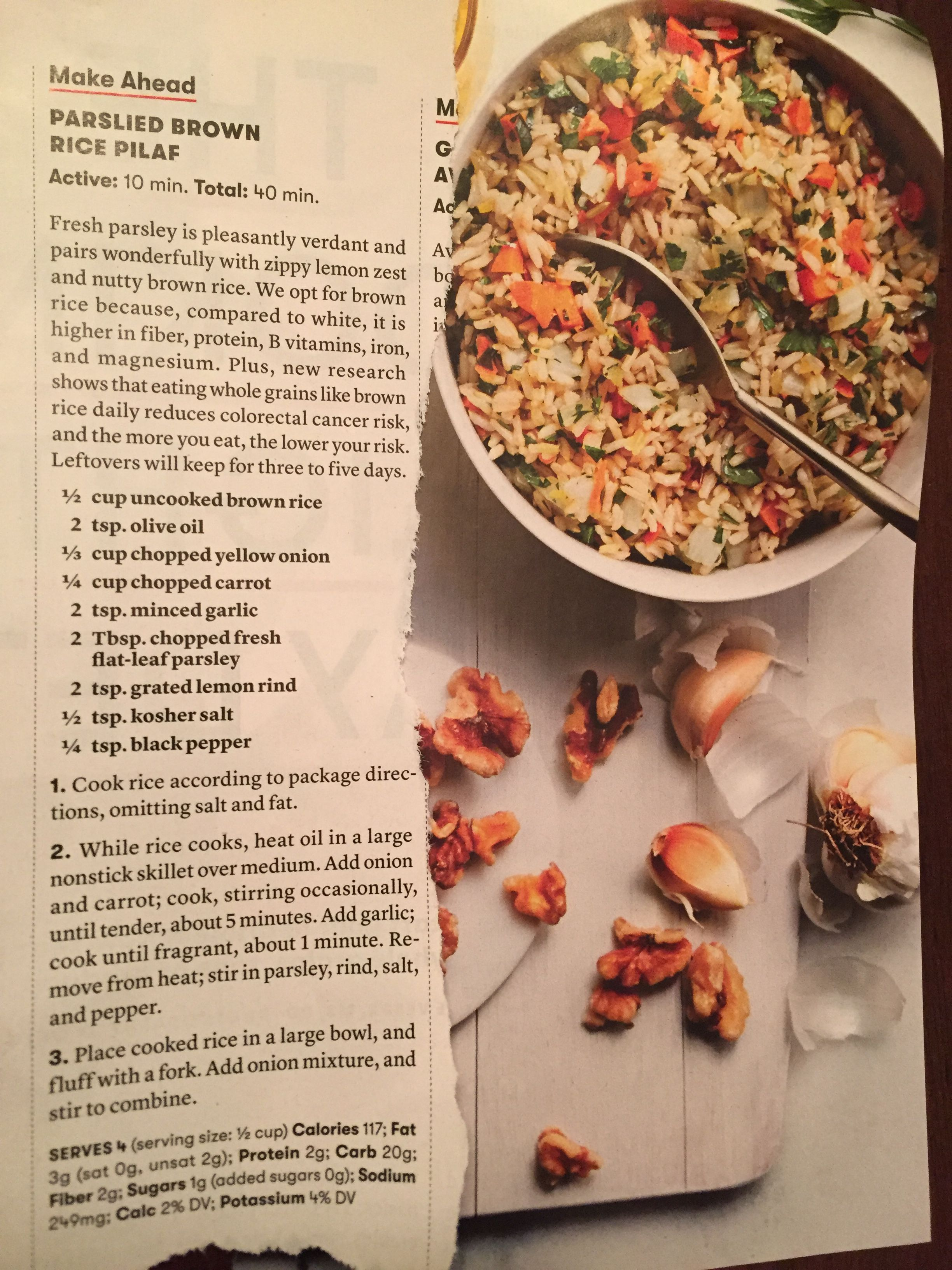 Parsley Brown Rice Pilaf Entree Recipes Brown Rice Pilaf