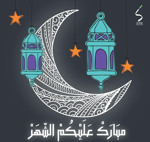 رسائل تهنئة قرب رمضان ليدي بيرد