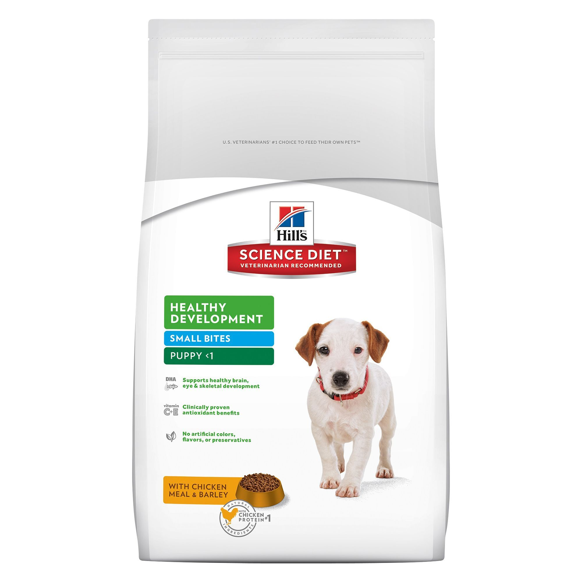 Hill S Science Diet Puppy Food Small Bites Chicken Meal And