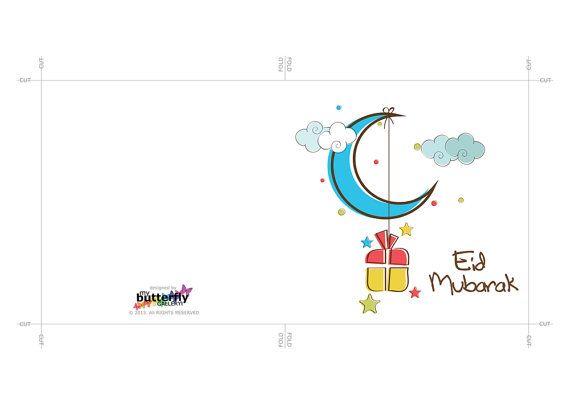 Printable Eid Mubarak Card Digital Download Eid Cards Greeting Cards Eid Design7 Eid Mubarak Card Eid Cards Eid Card Designs