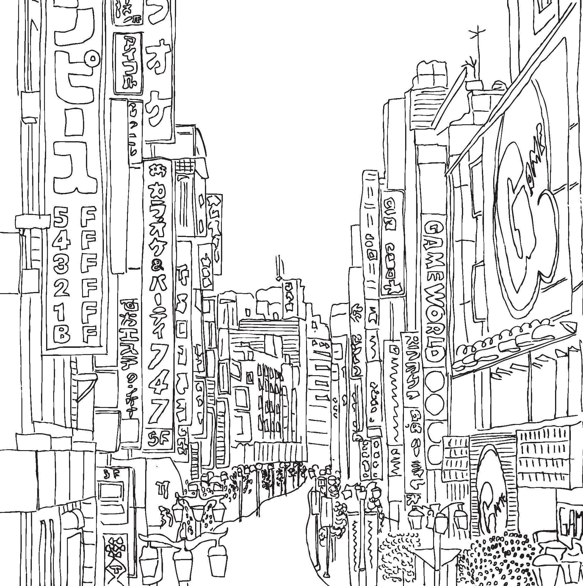Secret Tokyo Color Your Way to Calm Zoe de Las Cases