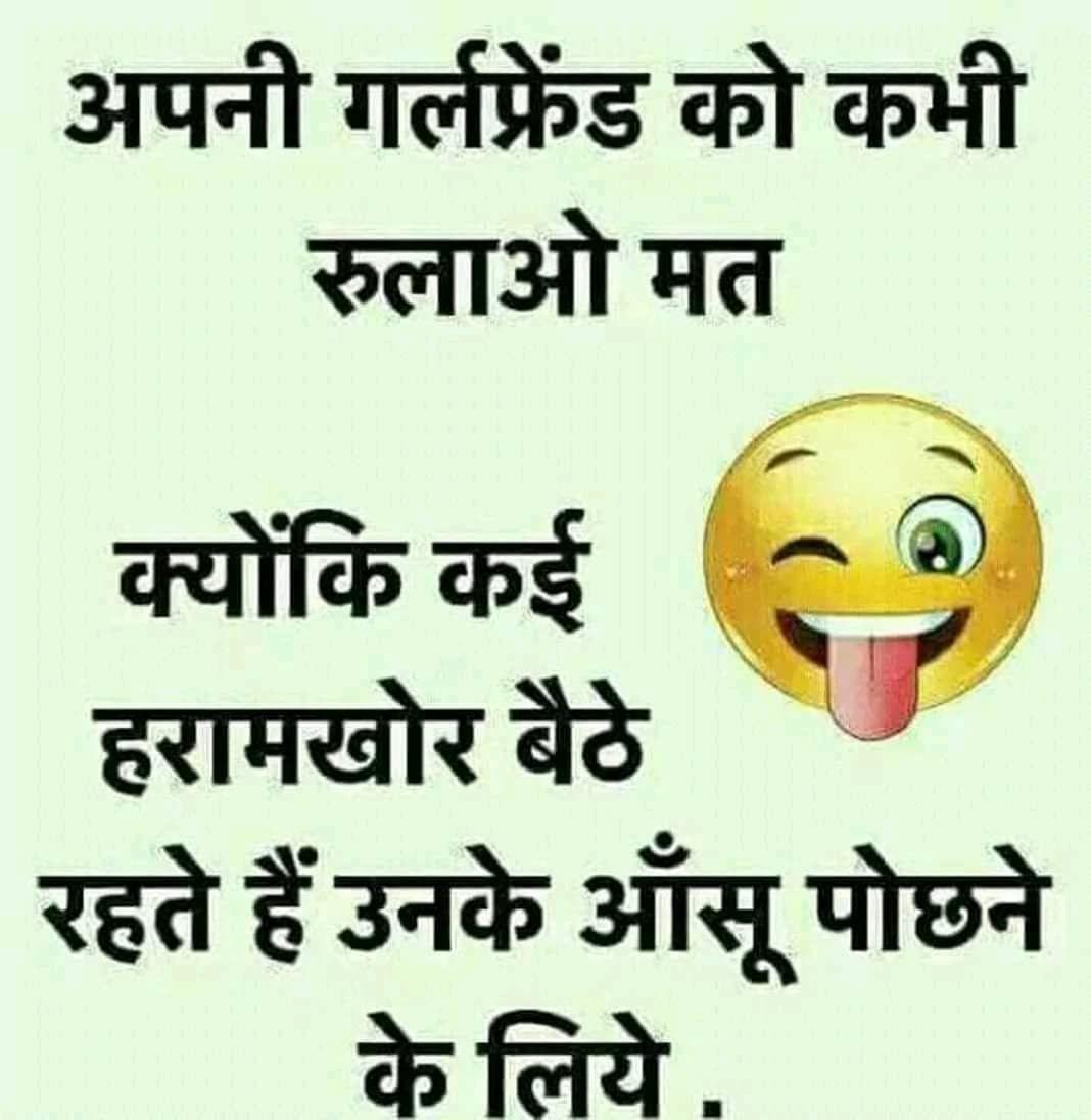 Some Funny Jokes Fun Quotes Funny Jokes Quotes
