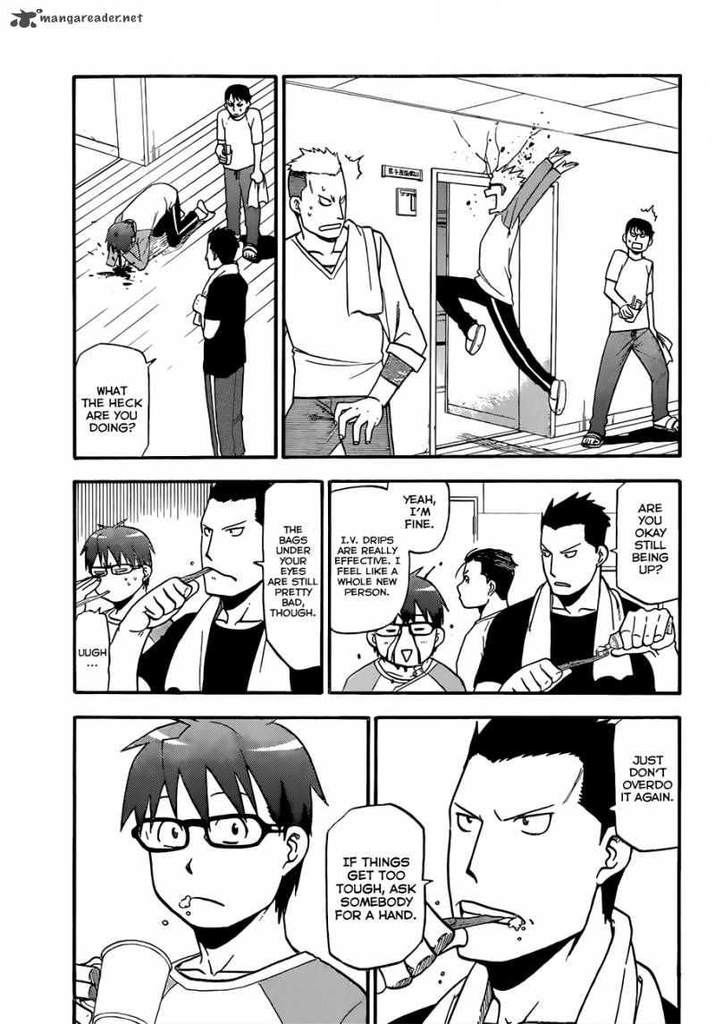 Silver Spoon 57 - Page 16