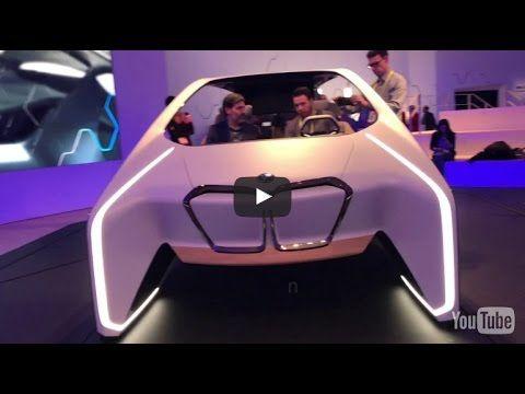 BMW Active сенсорный Холо на CES 2017 года Новая БМВ Актив