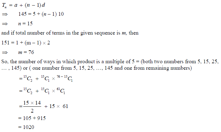 Nchmct Jee Sample Questions With Answer Key Shiksha This Or That Questions Question And Answer Answer Keys