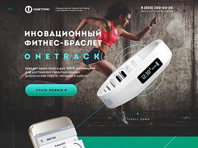 ONETRAK - activity sport fitness tracker onepage by tata slovak