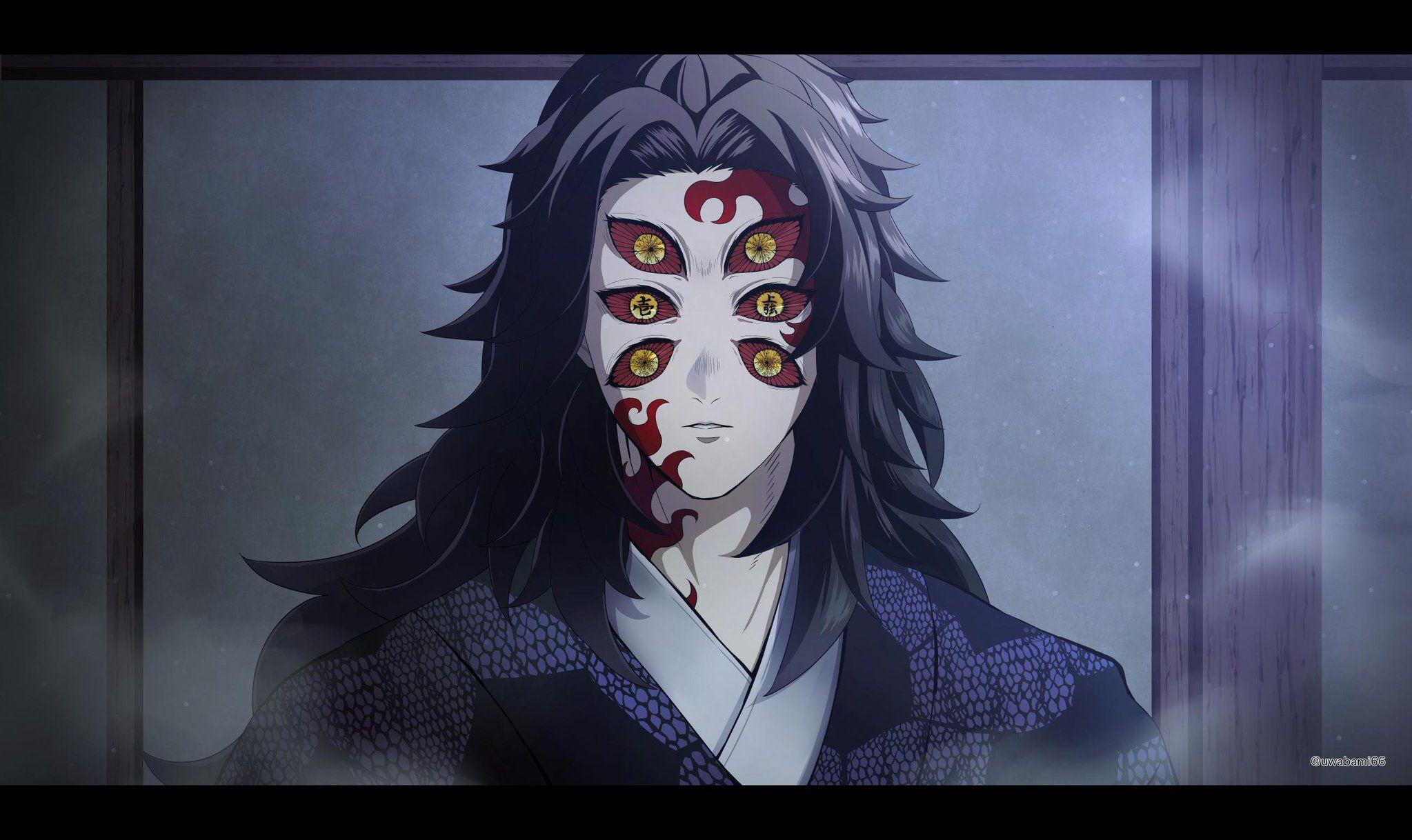 Pin by Jon Payne on Shadowfell Anime demon, Dragon