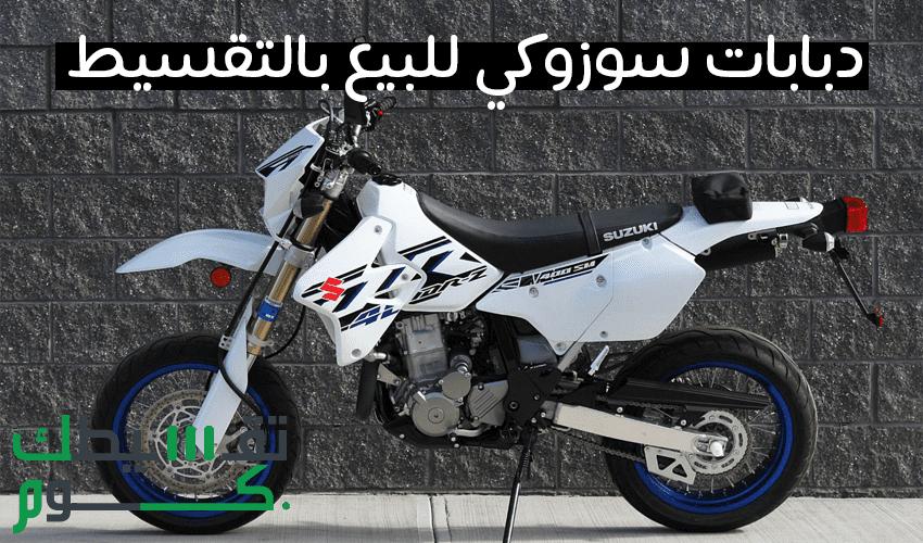 دبابات سوزوكي للبيع بالتقسيط Moped Motorcycle Vehicles
