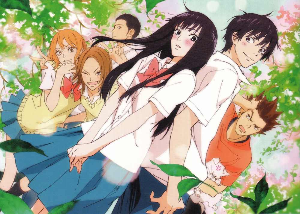 Kimi ni Todoke: From You to Me