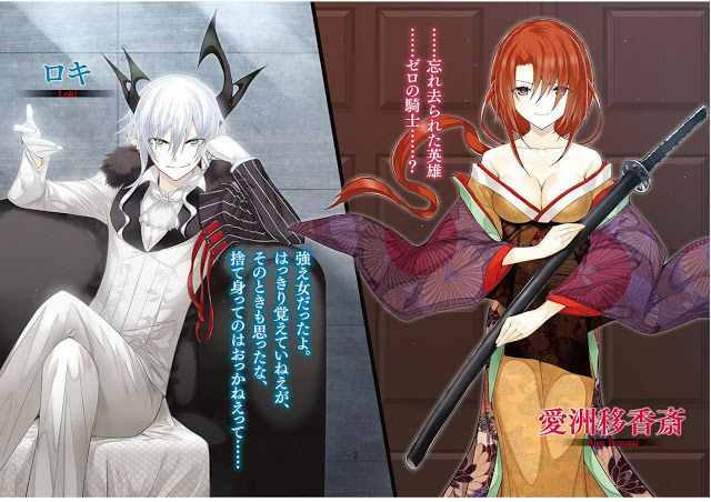 Anime Light Novels: Magika No Kenshi To Shoukan Maou Volume