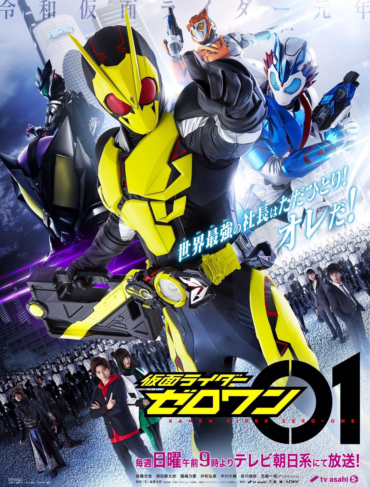 kamen rider zero one おしゃれまとめの人気アイデア pinterest b t 7 9 仮面ライダー 特撮ヒーロー 仮面 ライダー滅