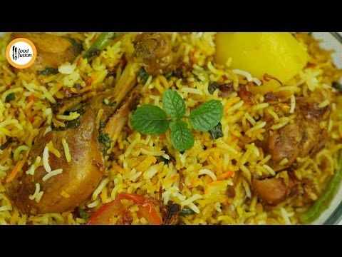 Bombay briyani recipe with homemade masala by food fusion youtube bombay briyani recipe with homemade masala by food fusion youtube recipes pinterest biryani recipe youtube and biryani forumfinder Gallery