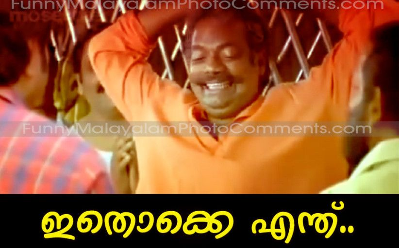 Salim Kumar Malayalam Comedy Photo Comments