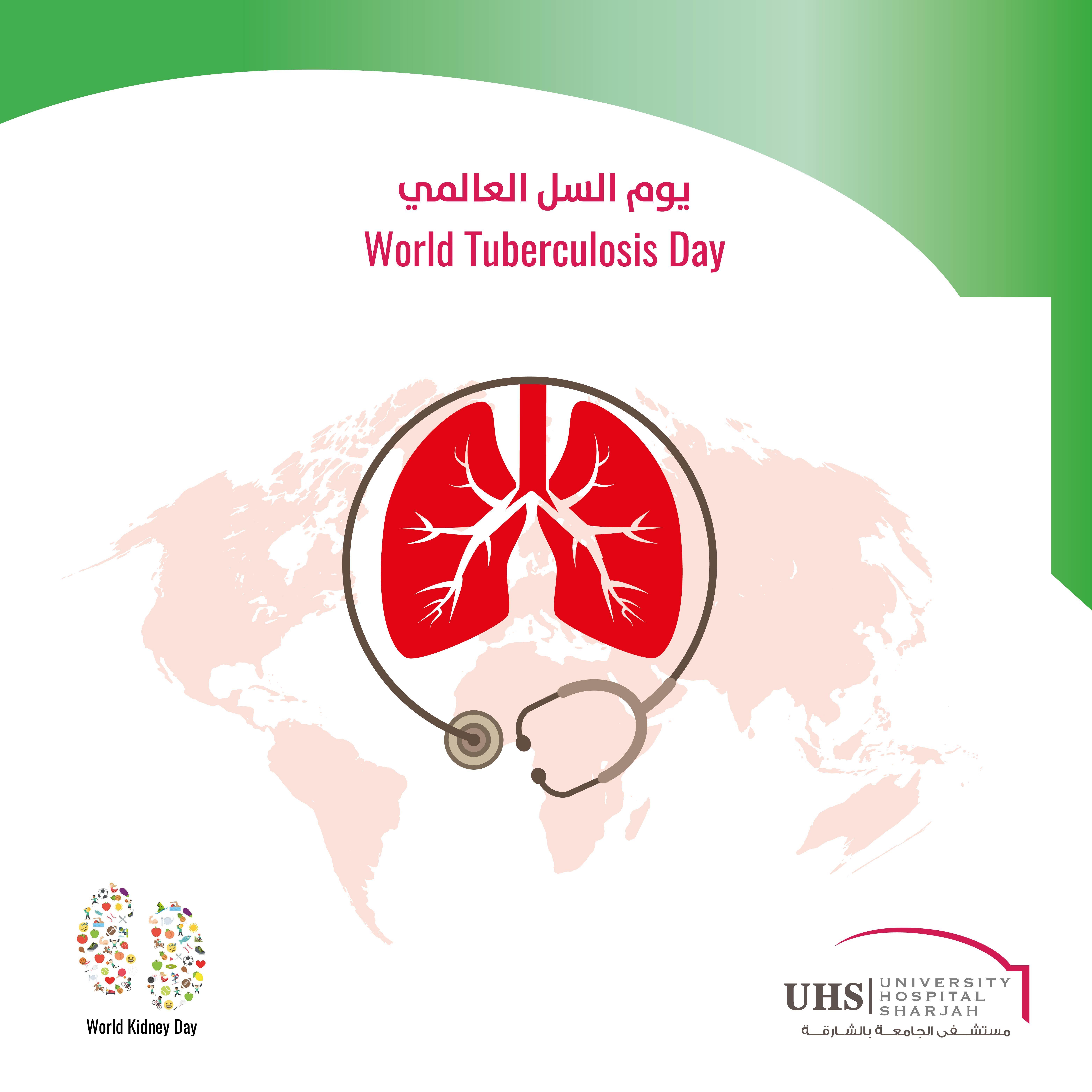 تم وضع يوم السل العالمي لزيادة الوعي عن هذا الوباء ولتكثيف لجهود المبذولة للقضاء على هذا المرض في عام 2012 اصيب 8 6 مليون شخص Awareness Month Awareness World