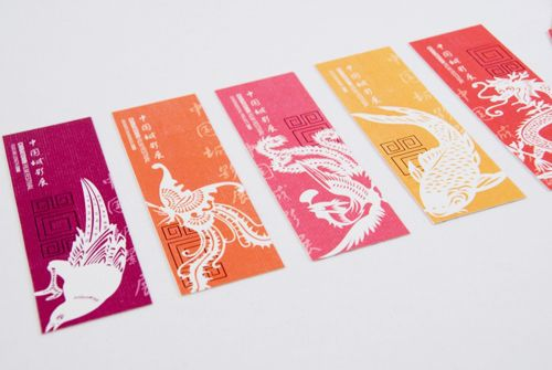 Exciting Custom Event Ticket Designs To Get Ideas From | Business ...