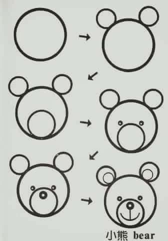 Pin By Tonee Rose On 1º Primaria Art Drawings For Kids Easy Drawings For Beginners Easy Drawings