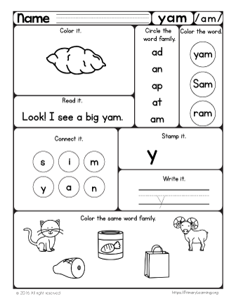 am-Word-Family-yam-worksheet.png (336×435) | Phonics | Pinterest