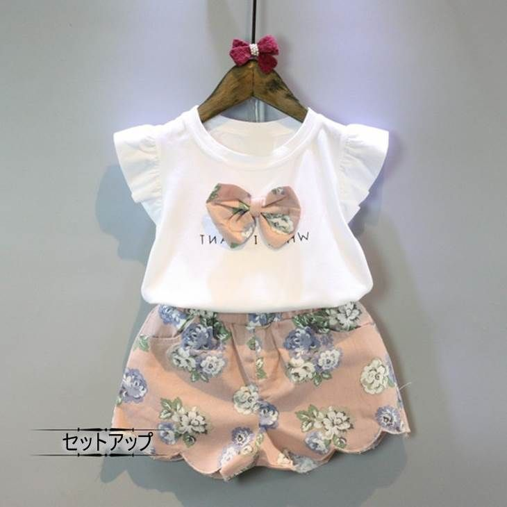 UK 3 Style Baby Girls Toddler Sleeveless Outfit Sets 2 PCS Shirt+Short Pants