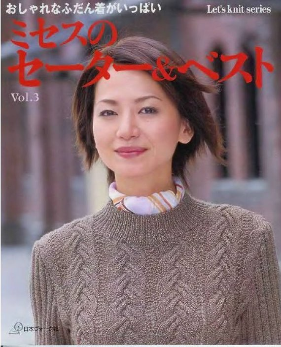 "fdcd41a3f 39 JAPANESE KNITTING PATTERN-""Lets Knit Series Vol.3.""-Japanese Craft  E-Book  151.Two Instant Downlo"