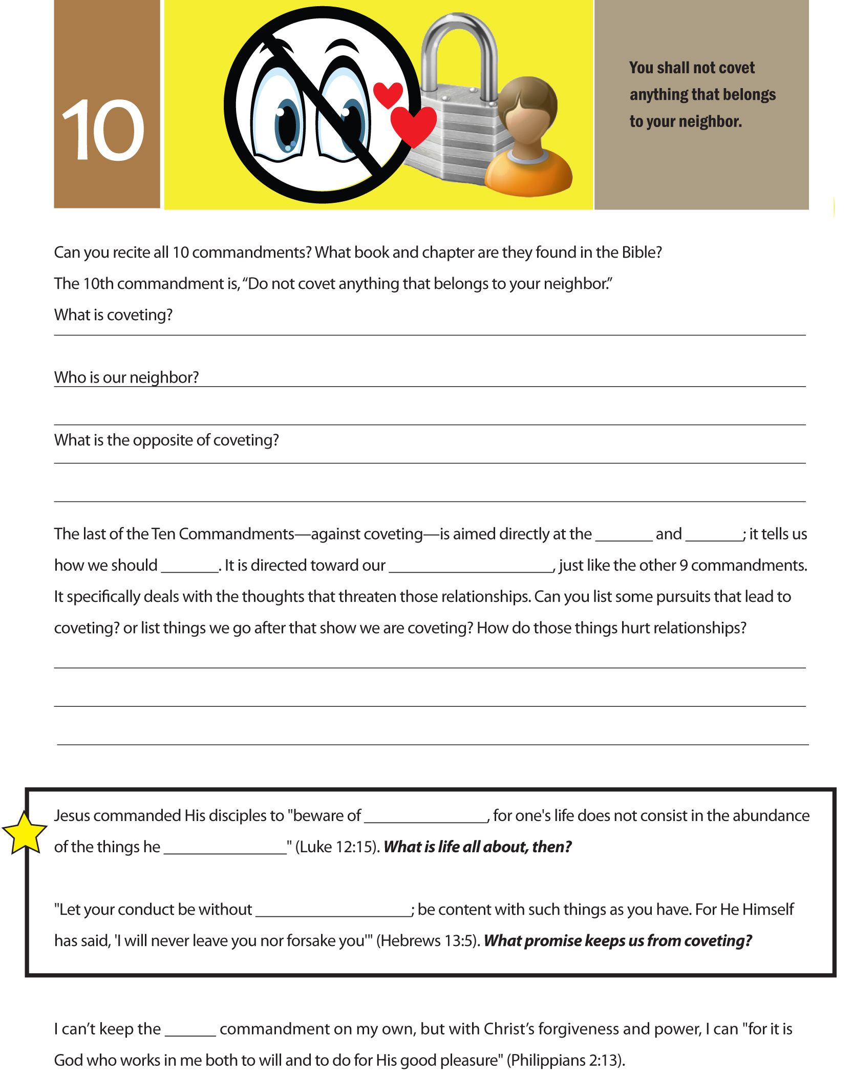 10 commandments of physical therapy - Worksheet To Teach The Tenth Of The 10 Commandments Do Not Covet Anything That Belongs